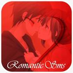 Romantic Love SMS  2019 icon
