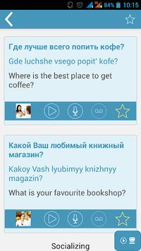 iTalk Russian pc screenshot 1