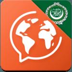 Learn Arabic. Speak Arabic icon