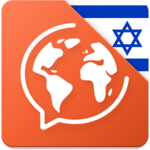 Learn Hebrew. Speak Hebrew for pc logo