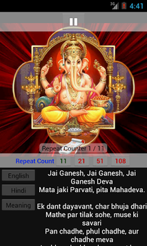 Jai Ganesha : Aarti Mantra HD! pc screenshot 1