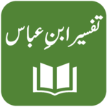 Tafseer Ibn-e-Abbas - Urdu Translation and Tafseer icon