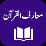 Maariful Quran - Tafseer - Mufti Muhammad Shafi icon
