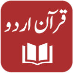 Quran Urdu Translations for pc logo