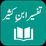 Tafseer Ibn e Kaseer Urdu icon