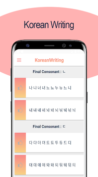 Korean Alphabet Writing - Awabe pc screenshot 1