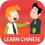 Learn Chinese daily - Awabe icon