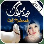 Bakra Eid - Eid Ul Adha Photo Frames 2021 icon