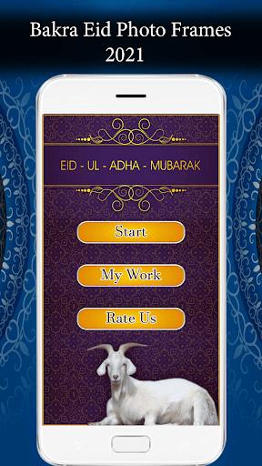 Bakra Eid - Eid Ul Adha Photo Frames 2021 PC screenshot 1