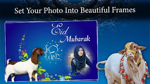 Bakra Eid - Eid Ul Adha Photo Frames 2021 PC screenshot 2