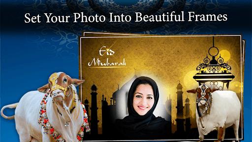Bakra Eid - Eid Ul Adha Photo Frames 2021 PC screenshot 3