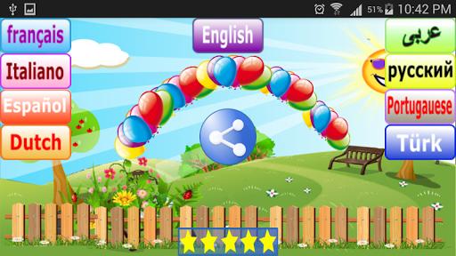 Poppy Hoppy - Baby Games age 2 - 5 pc screenshot 2
