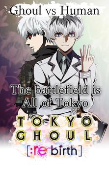 TOKYO GHOUL [:re birth] pc screenshot 1