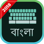 Bangla Keyboard for pc logo