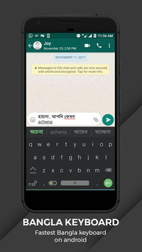Bangla Keyboard for PC Windows or MAC for Free