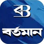 Bartaman  Patrika for pc logo