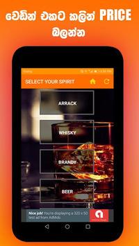 Bomu - Cocktail Recipes & Articles pc screenshot 1