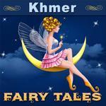 Khmer Fairy Tales icon
