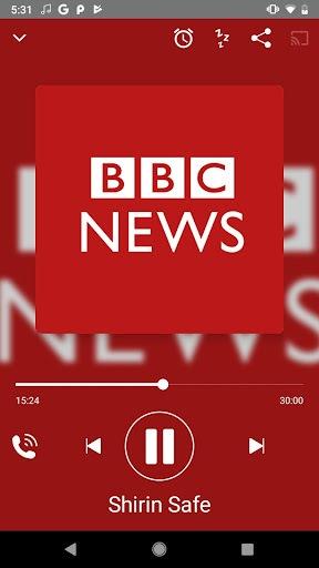 BBC News Hausa PC screenshot 3