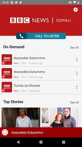 BBC News Somali PC screenshot 2