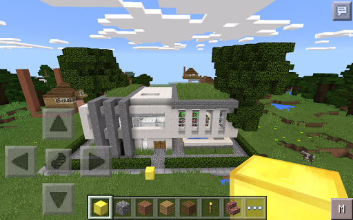 Insta House for Minecraft pc screenshot 2