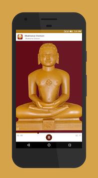 Bhaktamar Stotram with Audio pc screenshot 1