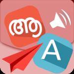 Speak Malayalam 360 icon