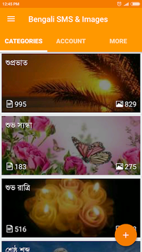Bengali SMS Videos Images pc screenshot 1