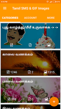 Tamil SMS & GIF Images/Videos pc screenshot 1