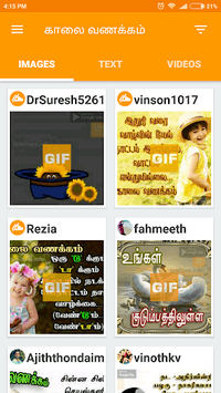 Tamil SMS & GIF Images/Videos pc screenshot 2