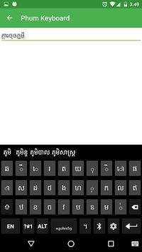 Phum Keyboard pc screenshot 1