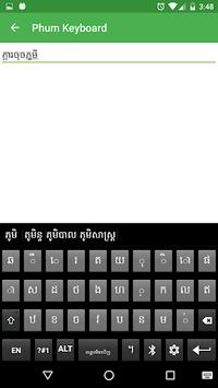 Phum Keyboard pc screenshot 2