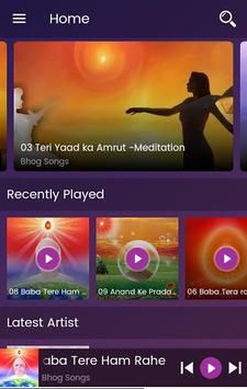 BK Music pc screenshot 1