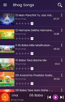 BK Music pc screenshot 2