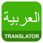 English Arabic Translator icon