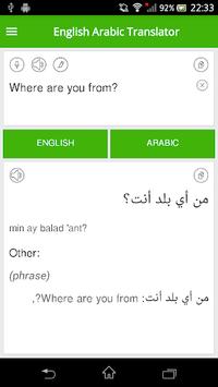 English Arabic Translator pc screenshot 1