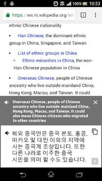 Korean English  Translator pc screenshot 1