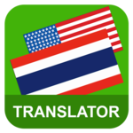 English Thai Translator for pc logo