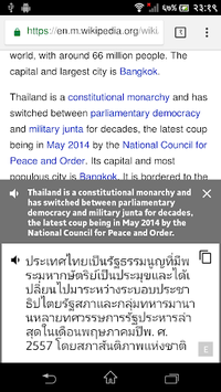 English Thai Translator pc screenshot 2