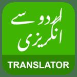 English Urdu Translator - انگریزی اردو مترجم for pc logo