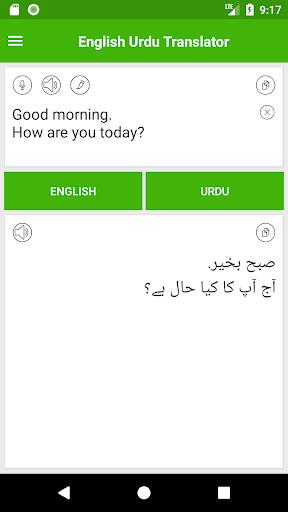 English Urdu Translator - انگریزی اردو مترجم PC screenshot 1