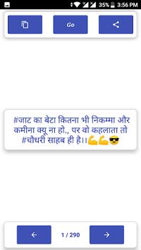 new jaat status  ,जाट स्टेटस  (hindi) pc screenshot 1