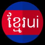 Khmer Unicode Installer icon