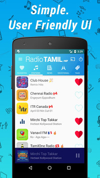 Radio Tamil HD pc screenshot 1
