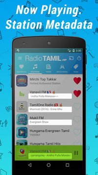 Radio Tamil HD pc screenshot 2