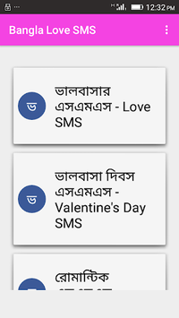 Bangla Love SMS pc screenshot 1