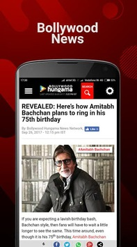 Bollywood Hungama pc screenshot 1