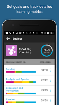 Brainscape Flashcards pc screenshot 1