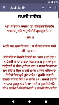 Japji Sahib - with Translation pc screenshot 1