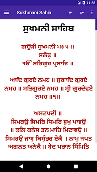 Sukhmani Sahib - with Translation pc screenshot 1